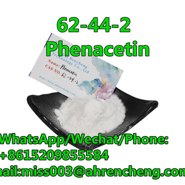 Contact me:Anhui Rencheng Technology Co., Ltd.WhatsApp/Wechat/Phone