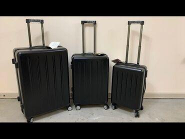 Куплю чемодан 25,30кг в хорошем состоянии