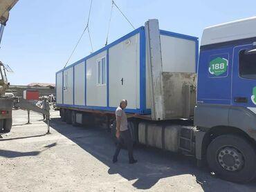 aro 24 2 5 mt - Azərbaycan: Konteyner  12 mt sandvic panel konteyner.  *Türkiye fabrik istehsalı