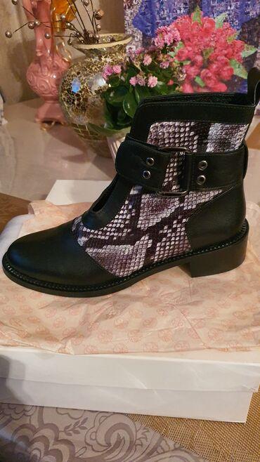 Эксклюзив Турция . Очень красивая обувь. Кожанные.Размер 39. Заказали