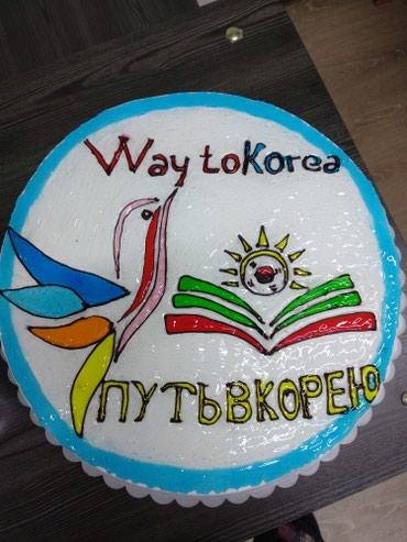Курсы корейского языка для всех в Бишкек