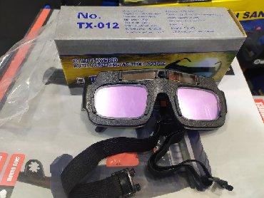 Маски, очки в Азербайджан: Açki xamelyon yeni keyfiyyətli svarka üçün ucuzlusu deyil ucuzlu var