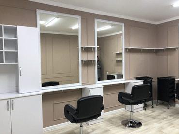 Расческа выпрямитель fast hair straightener - Кыргызстан: Срочно!!!Сдается место в аренду для парикмахера,в новой уютной студии!