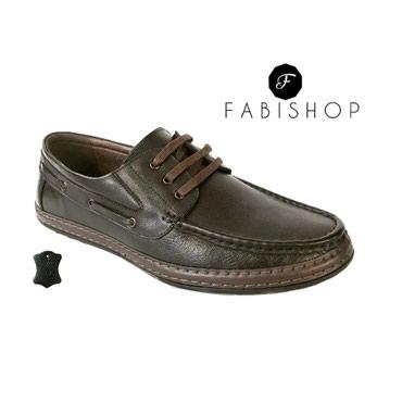 Мужские Ботинки Кожаные.  AN84848900 в Бишкек