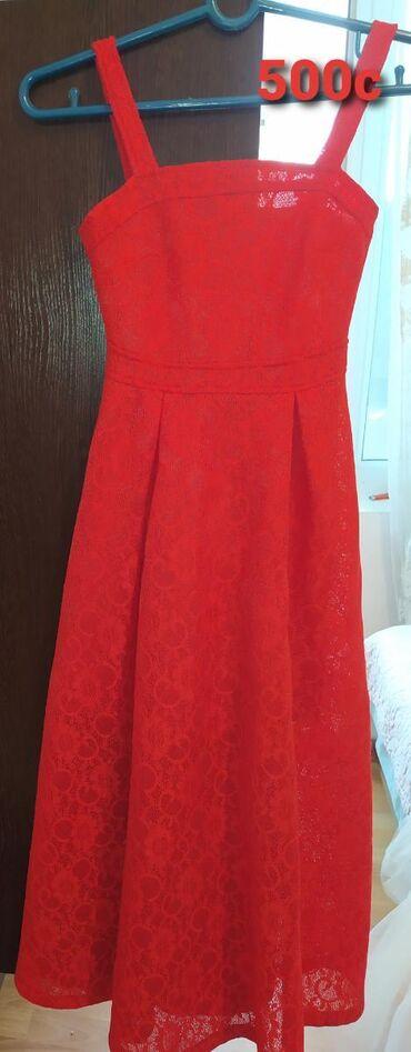 1. Красное платье размер эска состояние хорошее. 500с2. Платье