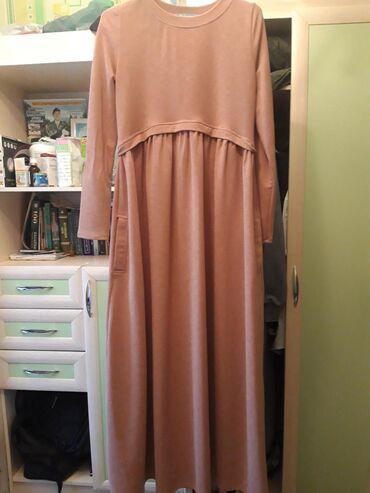 Почти новое одевала 2раза подойдёт и для беременных