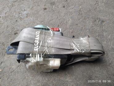 ремень безопасности в Кыргызстан: Nissan Elgrand Ремень безопасности, Ниссан Эльгранд ремень