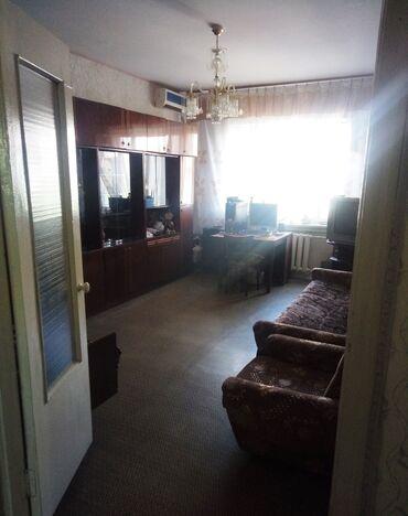 империя пиццы бишкек вакансии в Кыргызстан: Продается квартира: 2 комнаты, 53 кв. м