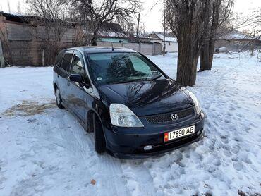 стрим хонда в Кыргызстан: Honda Stream 2 л. 2003