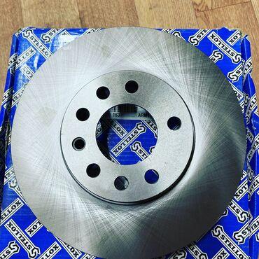 опель зафира бишкек in Кыргызстан | OPEL: Опель Зафира! Фирменный передний тормозной диск!