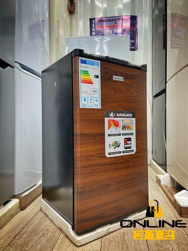 Новый Однокамерный Коричневый холодильник
