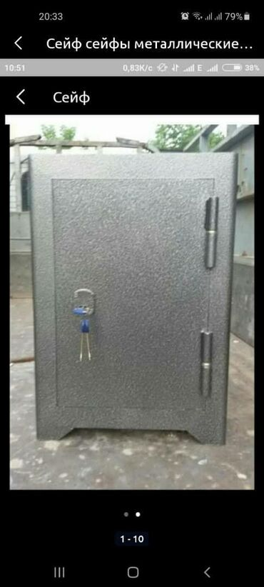 Сейфы - Кыргызстан: Сейф сейфы металлические шкафы