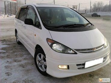 Бишкек-Баткен служба такси, передачи посылки в Бишкек