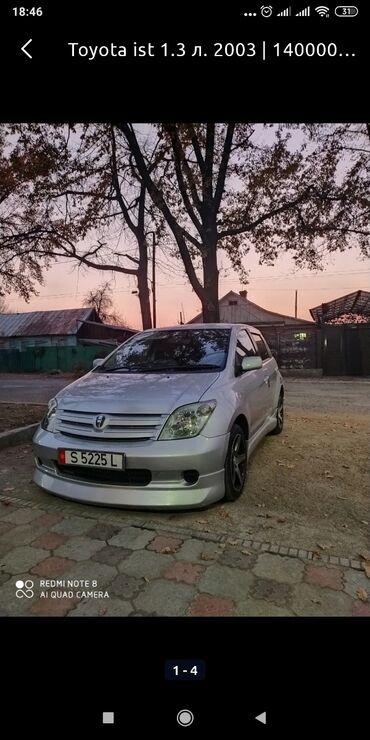диски автомобильные в Кыргызстан: Toyota ist 1.3 л. 2003   140000 км