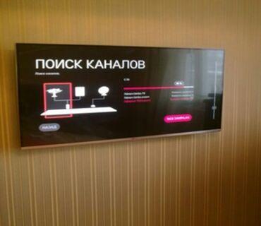 телевизор блеск в Кыргызстан: Ремонт   Телевизоры