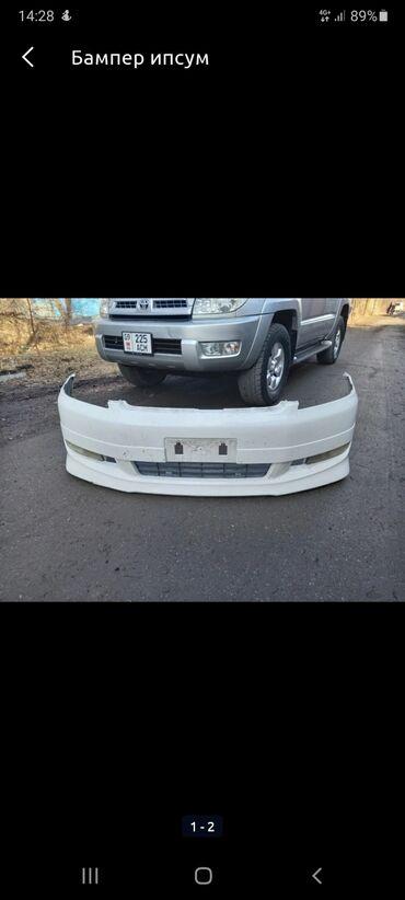 Toyota Ipsum 2020