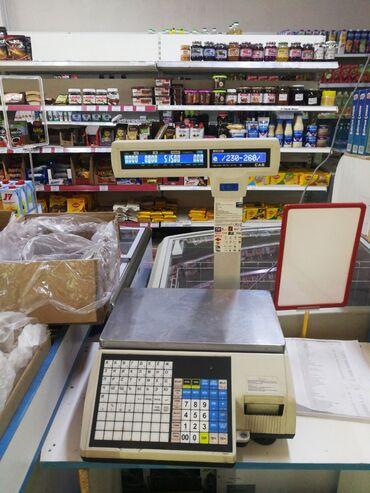 Оборудование для магазинаВесы, холодильные горки, витринные
