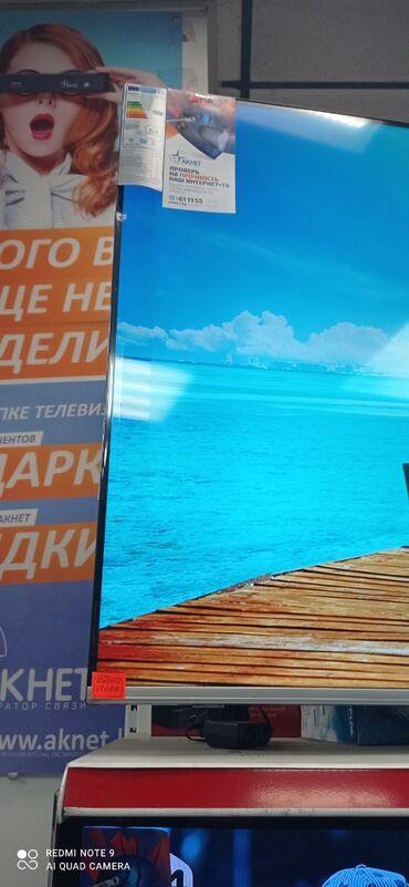 eken ultra hd в Кыргызстан: Телевизор HISENSE новый с трёх летней гарантией ULTRA