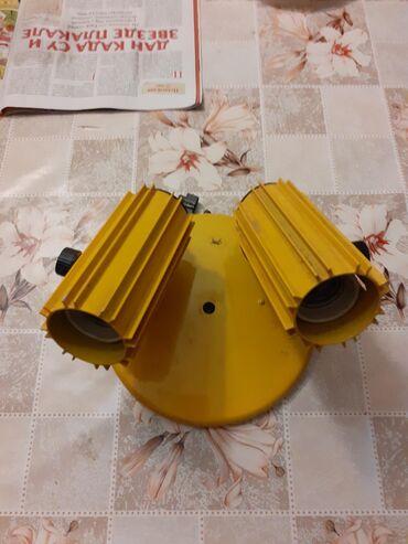 Retro zidna lampa