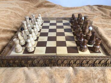 Sport i hobi - Mladenovac: Ručno Rađen Manji ŠAH - DUBOREZ (NEKORIŠĆEN)Šah izrađen gotovo
