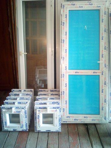 Samsung galaxy grand prime teze qiymeti - Novxanı: Qapılar | Plastik | Azərbaycan