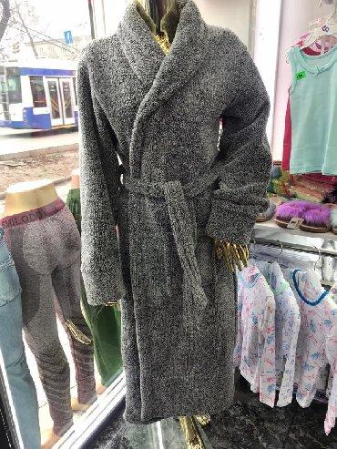 платье халат купить в Кыргызстан: 1500 сом! РАСПРОДАЖА  VELSOFT халаты мягкие, тёплые, лёгкие и уютные