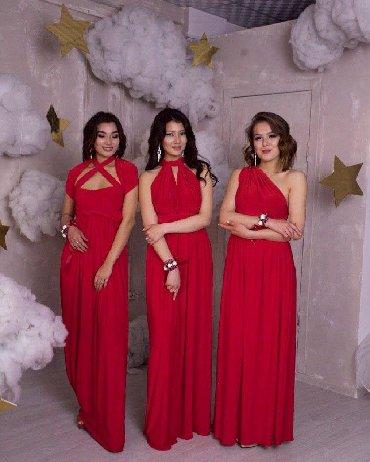Платье для подружек невесты - Кыргызстан: Прокат вечерних платьев, самый большой ассортимент вечерних платьев
