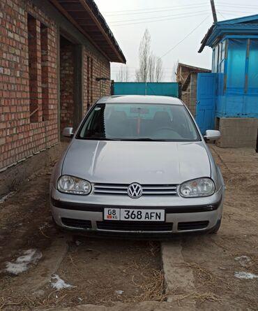 Volkswagen Golf Variant 1.4 л. 2001