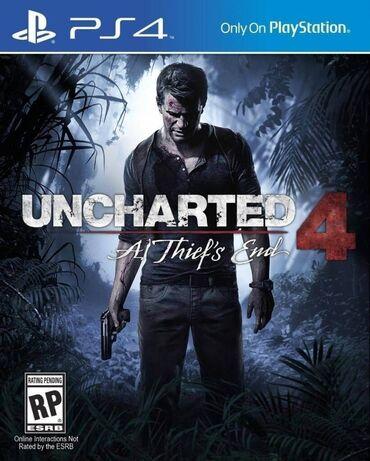 Ps4 uncharted 4 A Thiefs End oyunu. Yenidir tam Bağlı salafanda
