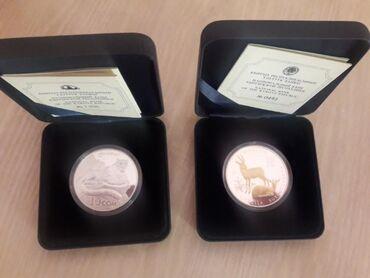 Монеты - Кыргызстан: Продаю обе коллекционные монеты (Снежный барс и Джейран) вместе всего