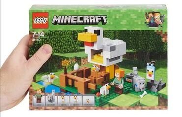 Minecraft kockice za slaganje Set se sastioji od 231og dela 2300 din