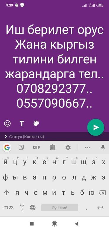 сдается 1 комнатная квартира калык акиева in Кыргызстан   ПРОДАЖА КВАРТИР: Иш берилет