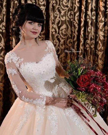 Роскошные пудровые платья в широком в Лебединовка
