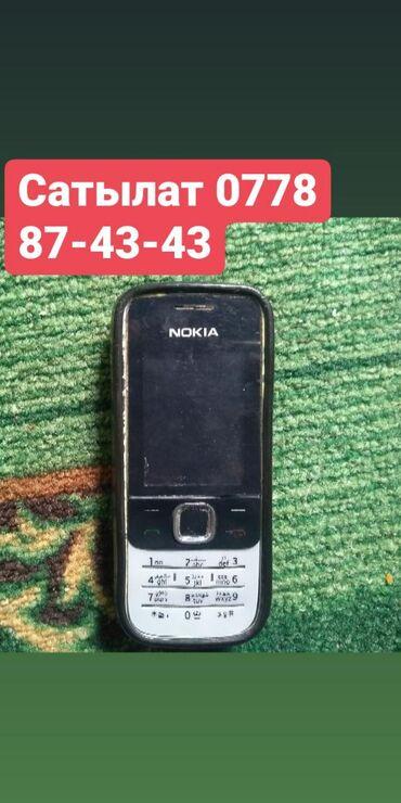 Сиз сүйлөшкөнгө телефон издеп жатсаңыз анда Нокиа 2700 телефонун