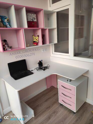липотрим как отличить подделку в Кыргызстан: Супер красивые столы Компьютерные столы отличный дизайн который