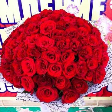 Букет из 101 розы – подходящий подарок в Лебединовка