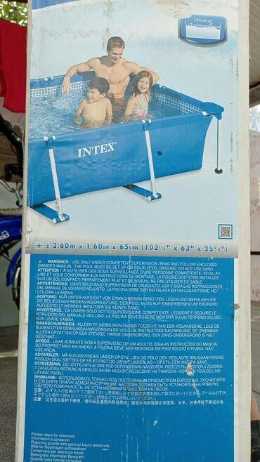 Личные вещи - Военно-Антоновка: Продаю бассейн б/у размер 1, 60* 2,50 глубина 65 см