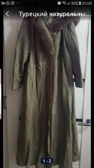 Турецкий кожаный плащ женский оверсайз подходит от 42 по 54 такой
