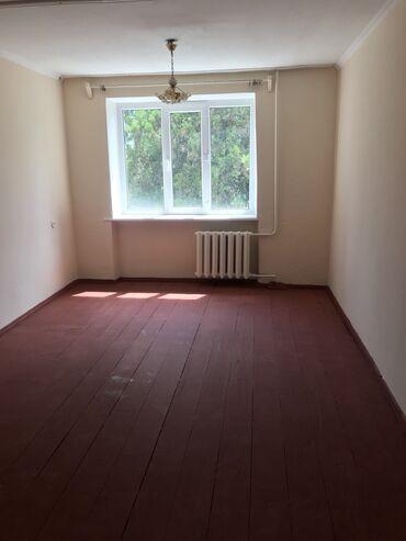 Ахунбаева/Чапаева Продаю 18м2, вода в комнате, пустая. Пластиковые окн