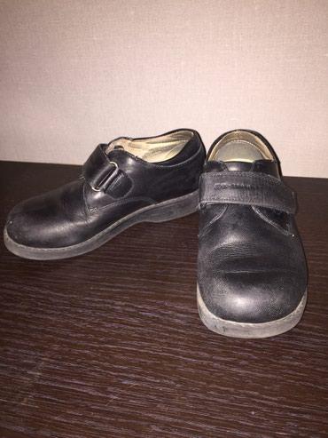 женские туфли кожа в Кыргызстан: Туфли на мальчика Dr Kong кожа размер 29