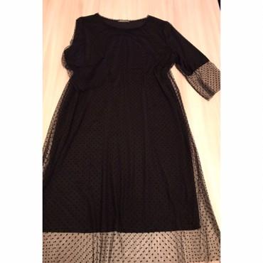 Новое . 54-56 размер платье