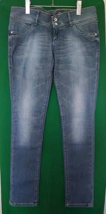 Б/у джинсы