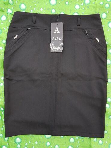 Новая юбка чёрного цвета . Размер 46 длина 51 см . Не подошел