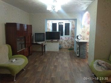 Сдам 2ком.квартиру 330$+коммуналка. в Бишкек