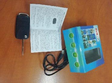Motorola-startac-70 - Srbija: Kamera u ključu