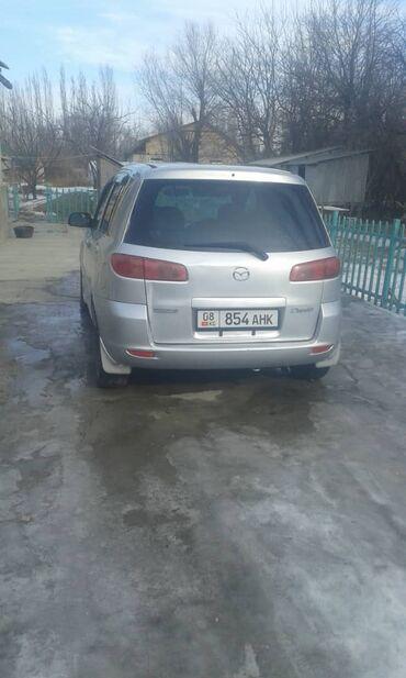 постельное белье kenzo китай в Кыргызстан: Mazda Demio 1.5 л. 2003 | 177961 км