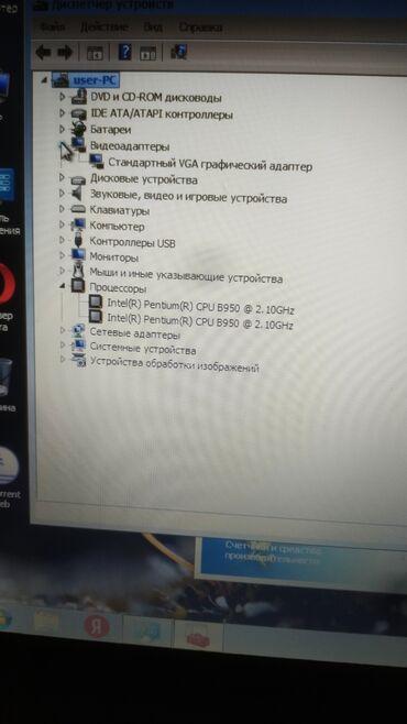 Компьютеры, ноутбуки и планшеты в Токмак: Продаю ноутбук АSER Aspire 5749ZОЗУ 4GBHDD 160GB Процессор 2х ядерный