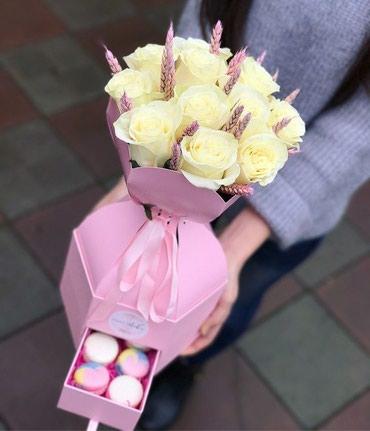 Цветы Коробки Сладости Доставка в Бишкек