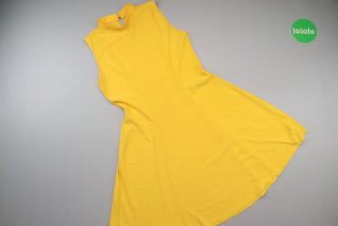 Жіночий яскравий сарафан, р. XS   Довжина: 86 см Напівобхват грудей: 3