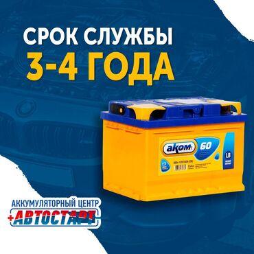Самые долговечные аккумуляторы для автомобиля   Купив аккумулятор у н